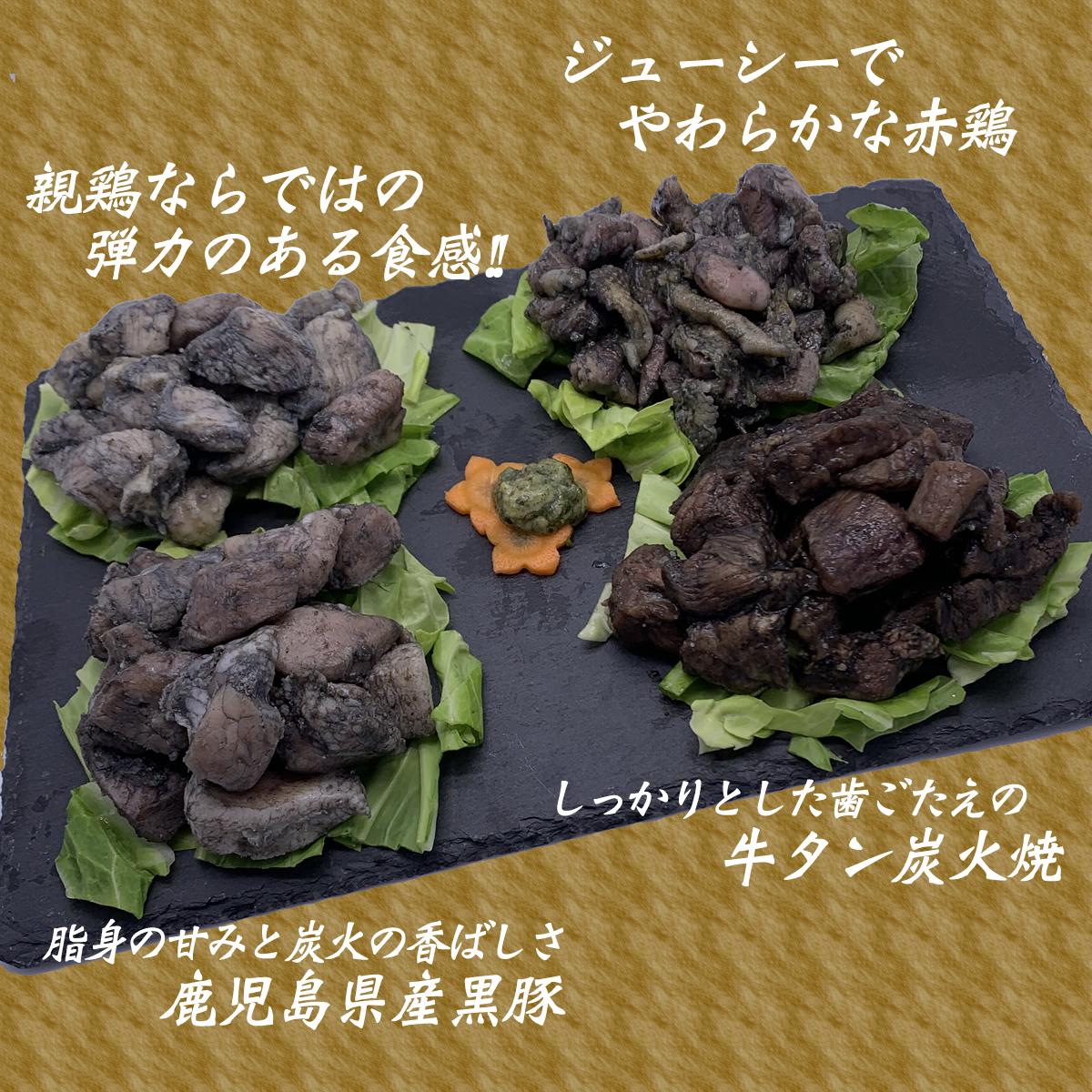 センターフーズ蒼の恵薩摩の和惣菜国産種鶏味付品